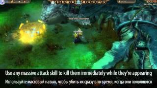 Drakensang Online - Gorga Tips and Tricks