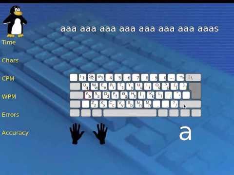 tux typing ubuntu