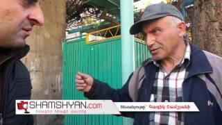Երևանում 54 ամյա մալուխագործը էլեկտրաենթակայանում հոսանքահարվել և տեղում մահացել է