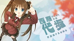 VN+Anime Game OP / ED