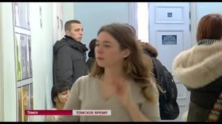 Визит Сергея Нарышкина завершился посещением ТГУ