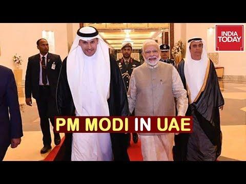 PM Narendra Modi Arrives In UAE To Strenghten Bilateral Ties