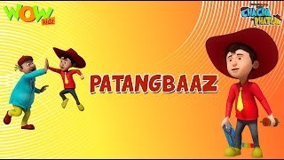 Patangbaaz  - Chacha Bhatija - 3D Animation Cartoon for Kids - As seen on Hungama TV