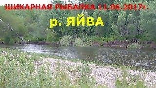 ШИКАРНАЯ РЫБАЛКА р.ЯЙВА / GORGEOUS FISHING R. YAYVA