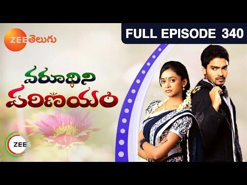 Varudhini Parinayam - Indian Telugu Story - Zee Telugu TV Story - Full Episode - 340