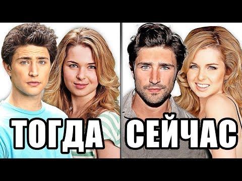 Смотреть онлайн сериал кайл xy 2 сезон