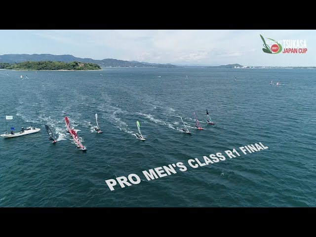 TSUKASA JAPAN CUP 2021 Day 1 / slalom