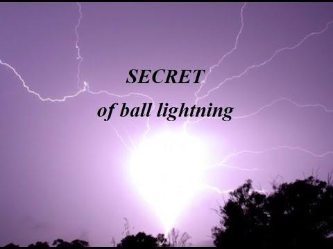 Секрет шаровой молнии