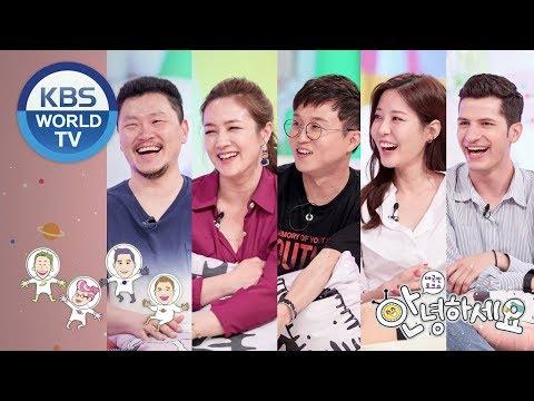 Guests:Yang Donggeun,KimBomin,Park Sungkwang,Lee Hyeonju,Alberto[Hello Counselor/ENG,THA/2018.07.23]