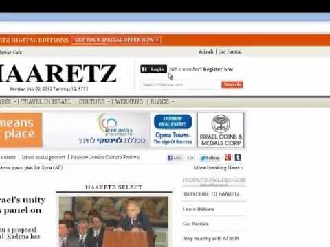 How To Register With Haaretz