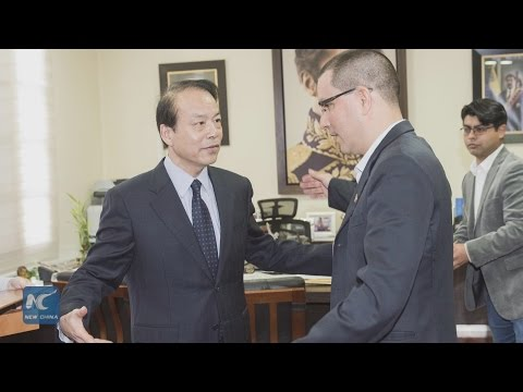 Venezuelan VP meets Editor-in-Chief of China's Xinhua News Agency on bilateral co-op