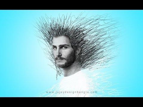 Pencil Sketch Art Photoshop tutorial