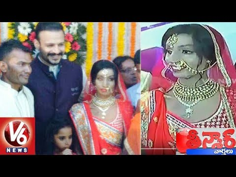 Acid Attack Victim Lalitha Gets Married | Vivek Oberoi Gifts A House | Teenmaar News