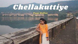 chellakuttiye | Avastha | Srinish Arvind | Pearle Maaney | Jecin George |  Punemalluz | music Album