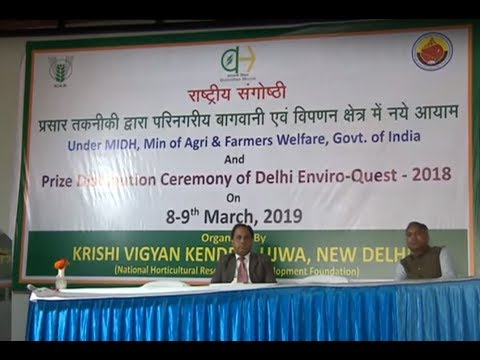 Krishi Darshan - Prize distribution of Delhi Enviro-Quest 2018 - KVK Ujwa New Delhi