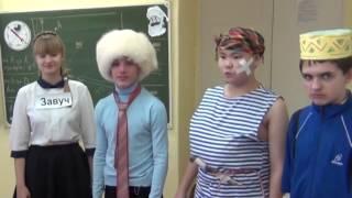 Кавказская пленница на школьный лад