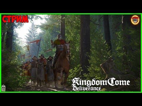 ИГРАЮ В ТОП ИГРУ С ВЕБКОЙ   Kingdom Come: Deliverance