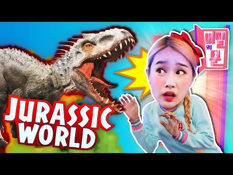 [헤이지니 비밀의 문] 살아있는 공룡 쥬라기월드에서 탈출하라!