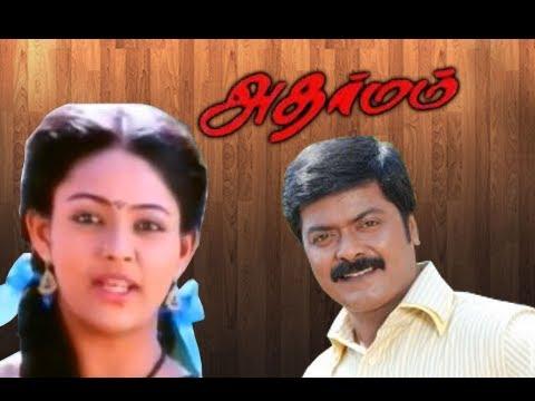 Adharmam - Full Length Tamil Movie - Murali & Nasser