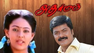 Adharmam - Full Length Tamil Movie - Murali & Nasser
