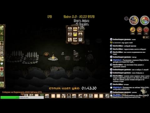 Игры Найди отличия онлайн бесплатно