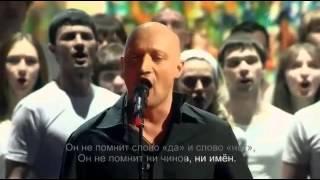 Гоша Куценко и Денис Майданов   Звезда по имени Солнце