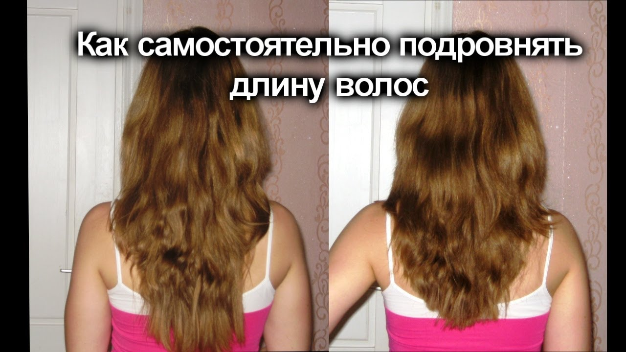 Как самой подстричь кончики волос
