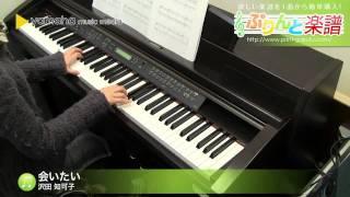 使用した楽譜はコチラ http://www.print-gakufu.com/score/detail/74683...