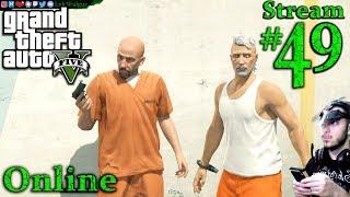 Grand Theft Auto V 🌲💰🤬Y€@🚨🎮👽 All DLC💸PC💻Max Graphics✨#49th Stream🎋