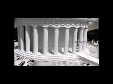 Tholos of Epidaurus