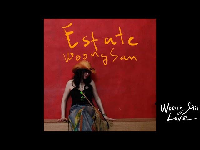 웅산(WOONGSAN)[雄山] - Estate