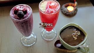[순천관광] 제4회 미식대첩 카페&디저트