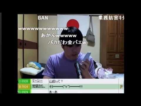 エロエロアニメ 痴漢電車 大興奮 Music Videos  エロエロアニメ 痴漢電車 大興奮