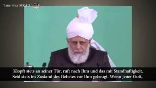 Ruft zu Allah mit Aufrichtigkeit und Standhaftigkeit - Freitagsansprache 11. März 2016