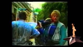Война 1992 г. Бендеры.Приднестровье .