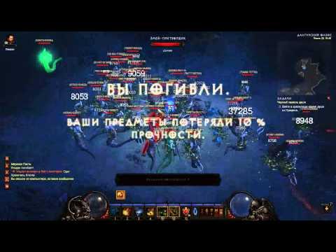 Diablo 3 Добываем Ключ Ненависти 1.0.8
