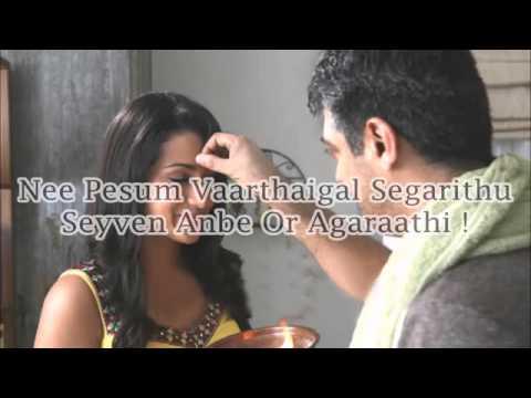 Akkam Pakkam from Kireedam-Lyrics and engilsh translation