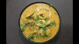 Alleppey Fish Mango Curry  Fish Curry  Food so Good