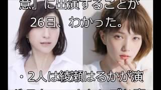 山本美月×大谷亮平の恋の行方は!?/ドラマ『東京アリス』予告編90秒 htt...