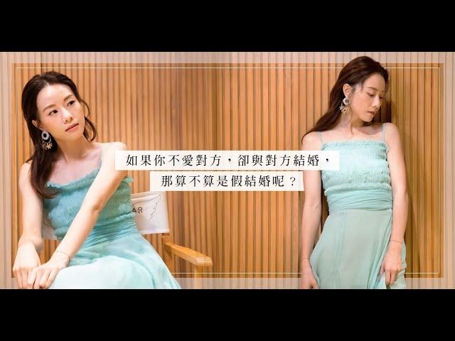 Chit Chat With 鄧麗欣  透視香港女生愛情觀