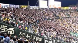 千葉ロッテ 「チャンステーマ」 応援歌 2011 @甲子園 thumbnail
