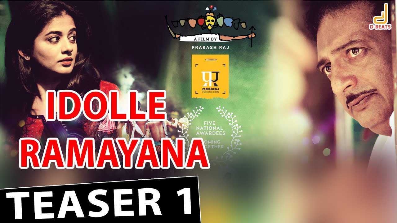 Idolle Ramayana Movie - Prakash Raj, Priyamani - Dir: Prakash Raj