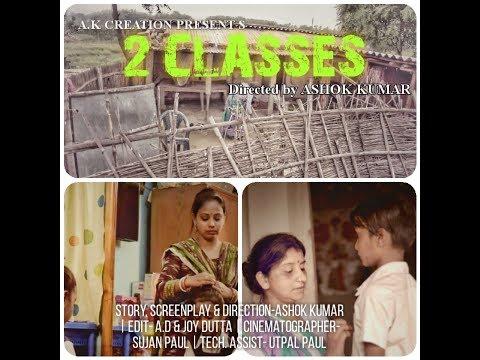 2 classes - a Bengali Short Film/A K Creation/2019