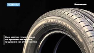 Обзор шины BRIDGESTONE Turanza T001