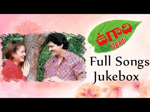 Ugadi (ఉగాది ) Full Songs  || Jukebox || Krishna Reddy ,Laila