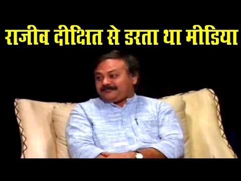 Why National Level Media always Boycott Rajiv Dixit Ji