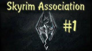 Экстремальное начало - Skyrim Association #1