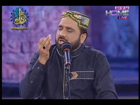 Maa di shaan very emotional and heart touching naat