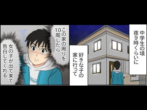 【マンガ動画】 2ちゃんねるの笑えるコピペを漫画化してみた Half 18 【2ch】   Humorous Manga Anime