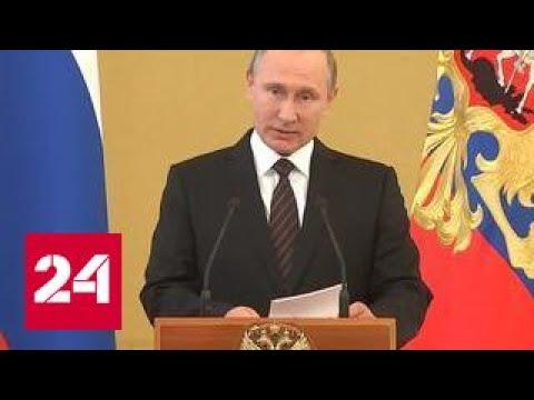 Владимир Путин встретится с выпускниками военных вузов в Кремле